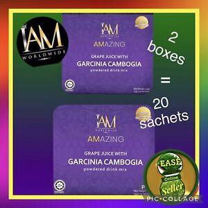2 BOXES🌿IAM WORLDWIDE AMAZING GRAPE JUICE W/ GARCINIA 🌿10 sachet per box