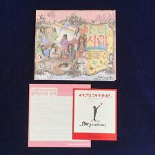 SNSD Girls Generation Into The New World Album Photobook Rare Smtown Kpop Exo Yg