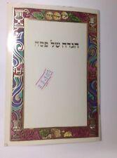 Passover Haggadah  Of Pesach In Hebrew