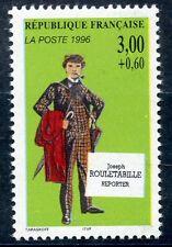 STAMP / TIMBRE FRANCE NEUF N° 3027 ** CELEBRITE / HEROS DE ROMANS ROULETABILLE