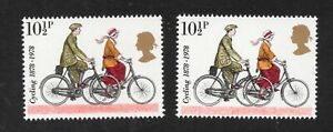 1978. Cycling. 10 1/2p value gold head shift error. Unmounted mint. FREEPOST!