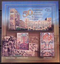 Mexico 2004 National Center Communications 50th Anniv Government Technology MNH