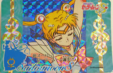 Sailor Moon S Japanese Card Collection Special Card no. 321