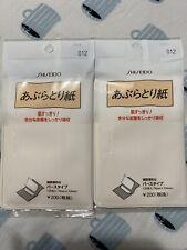 2 x Shiseido Oil Control Blotting Paper - 200 Sheets Each x 2