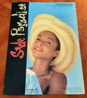 SADE PARADISE SONG BOOK SHEET MUSIC PIANO VOCAL GUITAR VINTAGE 1988 SONGBOOK