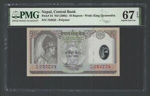 Nepal 10 Rupees ND(2005) P54 Uncirculated Grade 67