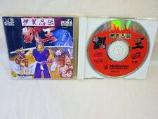 IGANINDEN GAO Gaou Gaoh Iga Ninden PC-Engine SCD Grafx Import JAPAN Game pe