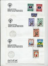 KUWAIT 1993/4 FDC Covers x 10 (NT 5585