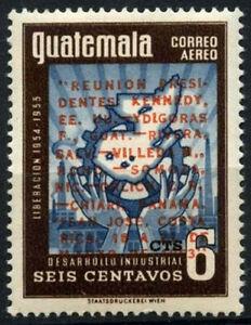 Guatemala 1963 SG#677 Presidents Reunion MNH #D34058