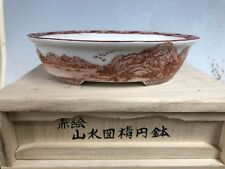 Red Hand Painted Shohin Size Bonsai Tree Pot Made By Kutani Aritomo 5 5/8""