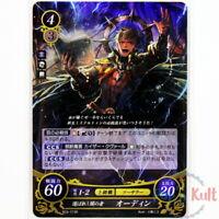 Fire Emblem Cipher 19 Eldigan Demon Sword Lord Martyred for Honor B19-089R