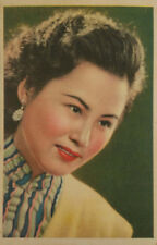 1940 Chinese Shanghai film actress LEAN Postcard
