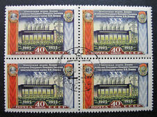 Russia 1956 #1891 CTO NH OG Russian Power Plant Comb Perf Block Set $10.00!!