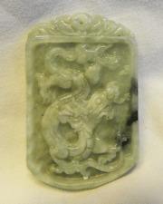 Carved Jade Pendant - Dragon Design (D)