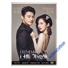 I Remember You Korean Drama (4 DVD) Excellent English Subs & Quality.