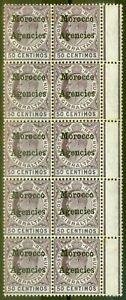 Morocco Agencies 1905 50c Purple & Violet SG28 MNH Interpane Block of 10
