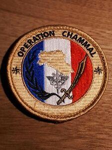 patch armée de l'air OPERATION CHAMMAL avec velcro
