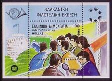 Mint Never Hinged/MNH Greek Stamp Blocks