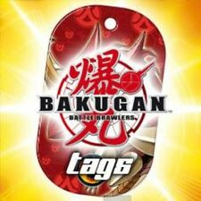 BAKUGAN BATTLE BRAWLERS TAGS TRADING CARD DOG TAGS 12 PACKS SERIES 1 NEW