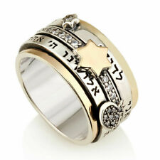 New Silver 925 With 9K GOLD Spinning Ring With 2 Jewish Judaica Kabbalah Verbs