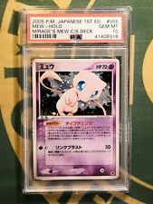 PSA 10 1st edition Mew Holo Mirage's Deck Promo 005/016 Japanese Pokemon Card