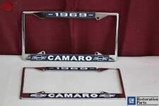 1969 Chevy Camaro GM Licensed Front Rear License Plate Holder Retainer Frames