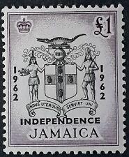 1962 Jamaica £1 violet & black Independence stamp Mint