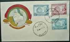 IRAQ 3 MAR 1956 ARAB POSTAL CONGRESS FDC FIRST DAY COVER W/ ALWIYA CANCELS