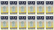 12x Wong To Yick Wood Lock Medicated Balm Muscular Aches Pain Sprains Relief Oil