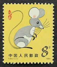 China Zodiac Stamp 1984 T-90 Lunar New Year of Rat  MNH