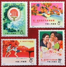 China Stamp 1972 N45-48 Table Tennis Welcome SC#1099-1102 OG
