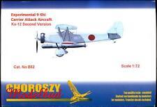 Choroszy Models 1/72 Japanese Ka-12 Experimental Carrier Attack Plane