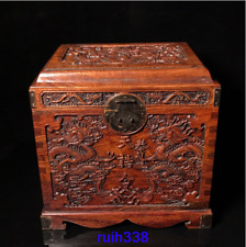 "12.92"" Asia China old antique Royal Court Rosewood carving Dragon pattern box"