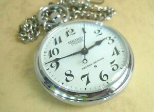 Seiko Precision Second Setting 21-J Pocket Watch