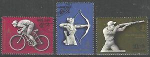 RUSSIA 1977 - SUMMER OLYMPICS - 3 Semi Postal Stamps Scott #B67-B69 WYSIWYG