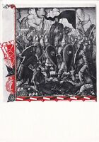 1961 RARE Battle with Polovtsians folk by Favorsky Russian Soviet postcard