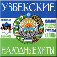 UZBEK FOLKS SONGS / UZBEKSKIE NARODNYE KHITY - MP3 COLLECTION