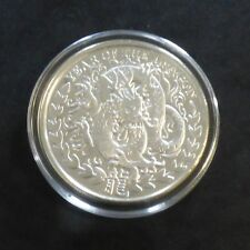 "Somaliland 1000 schillings Lunar ""Year of the dragon"" 2012 1 oz silver 99.9%"