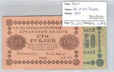 2 BILLETS RUSSIE - 100 et 250 ROUBLES - 1918