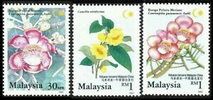 *FREE SHIP Rare Flowers Malaysia & China Joint Issue 2002 Plant Flora (stamp MNH