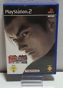 !!! PLAYSTATION PS2 SPIEL Tekken Tag Tournament OVP+Anleitung A9850