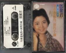Taiwan Teresa Teng 邓丽君 Love Songs Vol.2 Mega Rare Singapore Cassette CS984