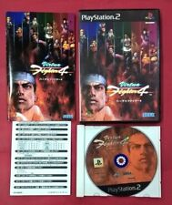 Virtua Fighter 4 - PLAYSTATION 2 - PS2 - USADO - EN MUY BUEN ESTADO