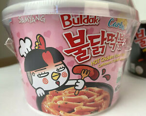 Samyang Carbo Original Buldak topokki Korean Spicy Rice Cake Tteokbokki EXPIRED