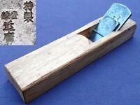 UCHIMARU KANNA Japanese plane convex surface Chikahiro carpenter tool woodwork