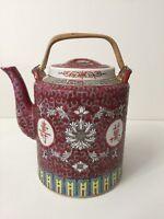"""Vintage Chinese Porcelain Longetivity Mun Rose Red Pink Teapot, 6 1/2"""" Tall"""