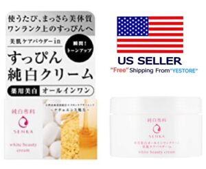 Shiseido Senka Pure White Beauty Cream Medicated All-in-One Serum Emulsion 100g