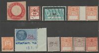 FRANCE col revenue cinderella fiscal collection stamp ml139 as seen