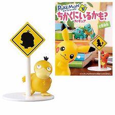 Is There a Pokemon Nearby? Nearby Figure Kodak Originale Re Ment ★