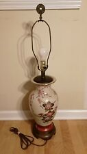 Vintage Porcelain Chinese Peacock Floral Jar  Table Lamp